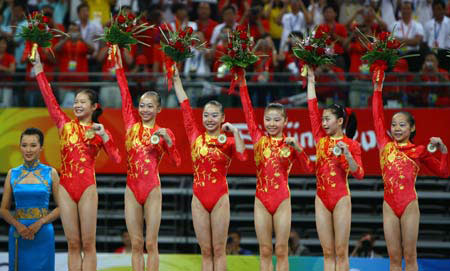 "The Chinese ""Womens"" Team"